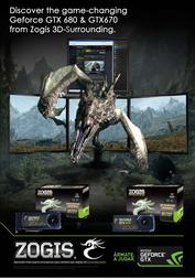 Zogis GeForce GTX 680 2GB ZOGTX680-2GD5H Leaflet