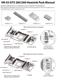 Thermalright HR-03 GTX User Manual