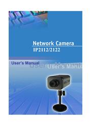VIVOTEK IP2112 User Manual