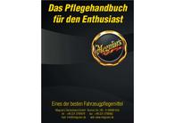 Meguiars x2010 Supreme Shine microfibre drying towel 1 pc(s) x2010 User Manual