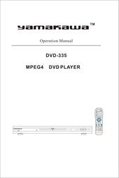 Yamakawa DVD-335 User Manual