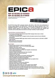 Proware EP-2123S-S3S3 Leaflet