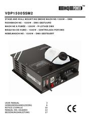 HQ Power Stage and wall mounting smoke machine 1500W DMX VDP1500SSM2 User Manual