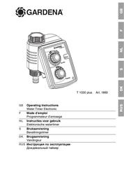 Gardena Water Timer T 1030 plus 1860-20 User Manual