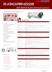 Hikvision Digital Technology DS-2CD4232FWD-IZS Leaflet