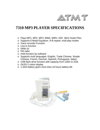 ATMT MP160 User Manual
