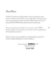 Intelbras corp 16000 pabx User Manual