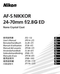 Nikon AF-S NIKKOR 24-70mm f/2.8G ED User Manual