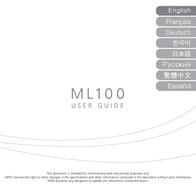 MPIO ML100 2GB 1001200 User Manual