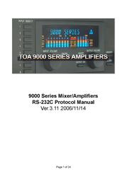 VAX RS 232C User Manual