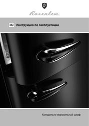 Rosenlew RТ291 SILVER User Manual