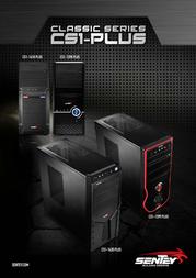 Sentey CS1-1398 PLUS User Manual