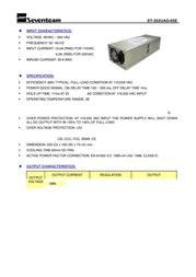 Seventeam ST-352UAG Leaflet