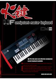 CME uf5 Brochure