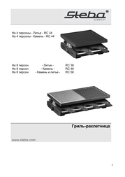 Steba RC 34 User Manual