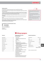 LEIFHEIT Fashion Steamer Express 76067 Data Sheet