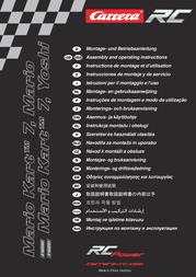 Carrera RC Ferrari Arno XI 300005 Data Sheet