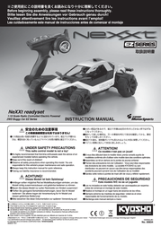 Kyosho NeXXt 30834T1 Data Sheet