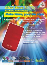 ExcelStor GStor Wave II 250 GB GSM9250-012S Leaflet