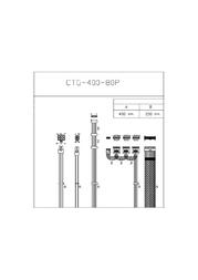 Chieftec CTG-400-80P CTG-400-80P-B Leaflet
