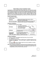 Emprex M893x Leaflet