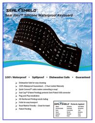 Seal Shield Seal Flex SSF106UK Leaflet
