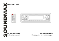 Soundmax SM-CDM1042 User Manual