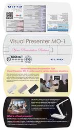 Elmo MO-1 Leaflet