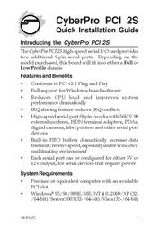 Siig Dual Profile POS 2S JJ-P2S211-S6 User Manual