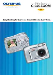 Olympus C-370 ZOOM N1745492 User Manual