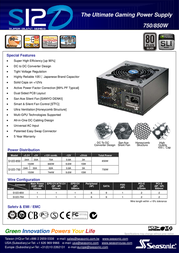 Seasonic S12II-330 S12II-330(SS-330GB) Leaflet