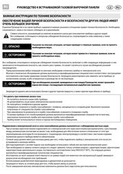Bauknecht TGZ 5758/IXL User Manual