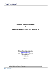 Dialogue v33i Supplementary Manual