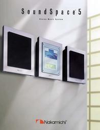 Nakamichi Mini Speaker System SS5 Leaflet