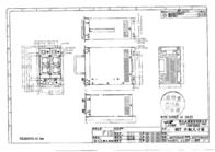 Zippy Technology MRT-6320P MRT-6320P (2AC) Leaflet