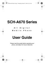 Samsung SCH a670 User Guide