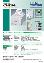 Citizen CT-S300 Ethernet White CT-S300-EF120AN-CW Leaflet