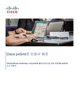 Cisco Cisco Identity Services Engine 1.2 产品宣传页