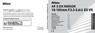 Nikon AF-S DX Nikkor 18-105mm f/3.5-5.6G ED VR User Manual