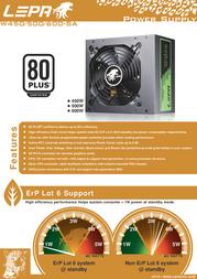 LEPA W600-SA Leaflet