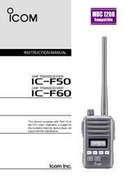 Muratec IC-F50 User Manual