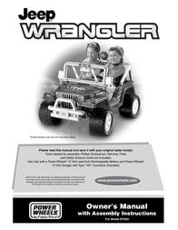 Jeep WRANGLER B7659 User Manual