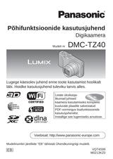 Panasonic DMC-TZ40 작동 가이드