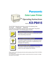 Panasonic KX-P8415 User Manual