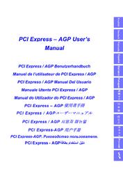 Sparkle Technology SF-AG76SDH Ultra2 512Mb SP-AG76SDH512 User Manual