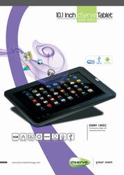 dServe DSRV-1005C DSRV 1005C Leaflet