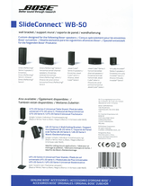 Bose Slideconnect Wb 50 Wall Bracket Owner S Manual Page 1 Of 23 Manualsbrain Com