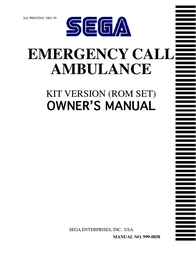 SEGA 999-0858 User Manual