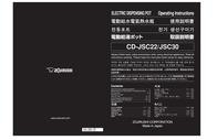 Zojirushi Water Dispenser CD-JSC22 User Manual