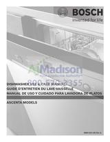 Bosch SHX3AR75UC Manual